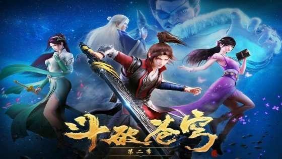 Doupo Cangqiong Battle Through the Heavens donghua-chinese-anime