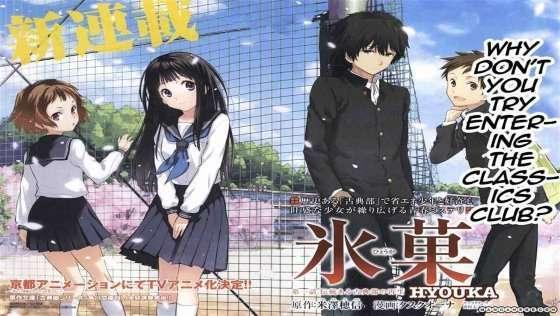 Hyouka-manga-cover-Oreki-Houtarou-Chitanda-Eru-Fukube-Satoshi-Ibara-Mayaka-main-cast-best-detective-manga-honorable-mentio