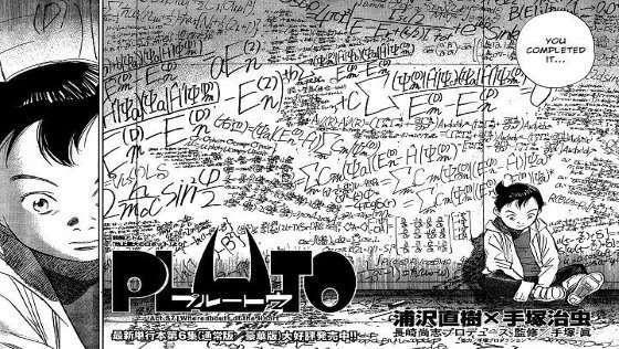 Pluto-Urasawa-x-Tezuka-manga-atom-solving-a-problem